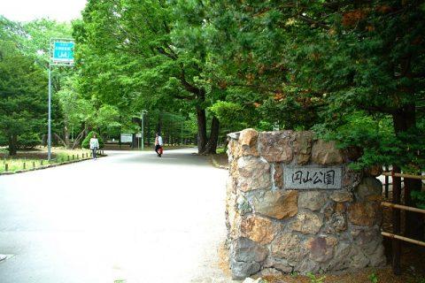 円山公園 入口
