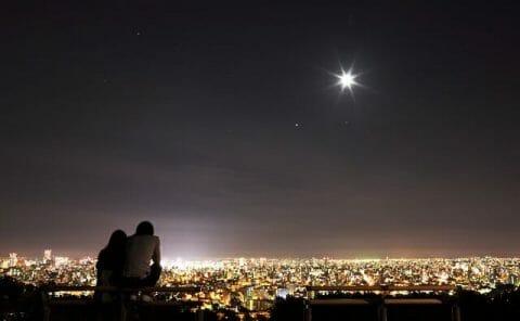旭山記念公園の夜景でデート